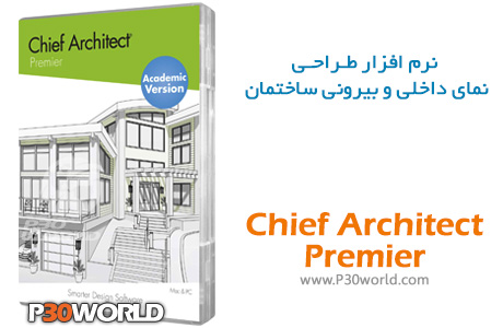 دانلود Chief Architect Premier / Interiors