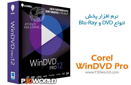 دانلود Corel WinDVD Pro