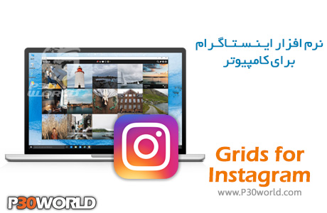 دانلود Grids for Instagram