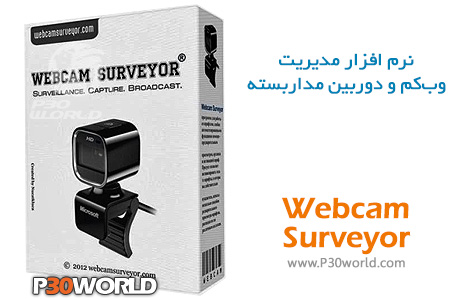 دانلود Webcam Surveyor