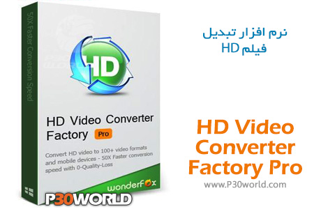دانلود WonderFox HD Video Converter Factory Pro