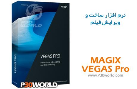 دانلود MAGIX VEGAS Pro