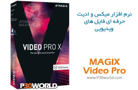 دانلود MAGIX Video Pro