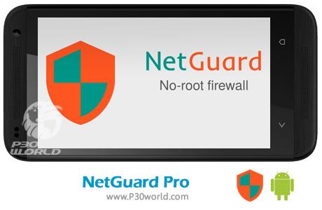 دانلود NetGuard - no-root firewal