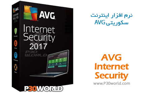 دانلود AVG Internet Security