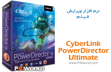 دانلود CyberLink PowerDirector Ultimate