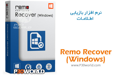 دانلود Remo Recover Windows