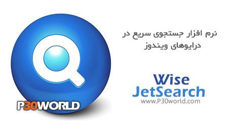 دانلود Wise JetSearch