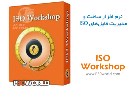 دانلود ISO Workshop
