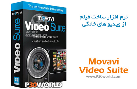 دانلود Movavi Video Suite