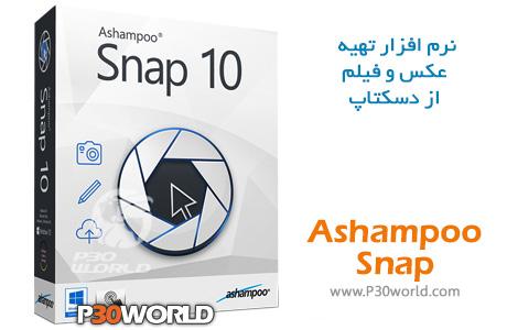 دانلود Ashampoo Snap