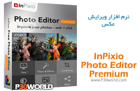 دانلود InPixio Photo Editor