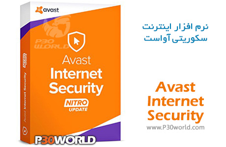 دانلود avast! Internet Security
