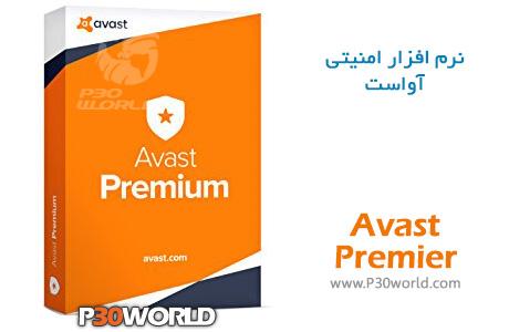 دانلود Avast! Premier Antivirus