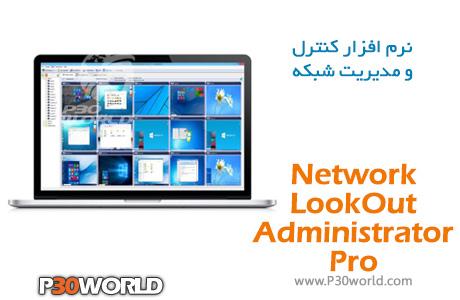 دانلود EduIQ Network LookOut Administrator Pro
