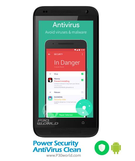 power security antivirus clean