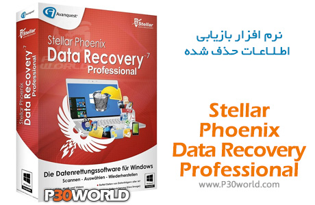 دانلود Stellar Phoenix Windows Data Recovery Professional