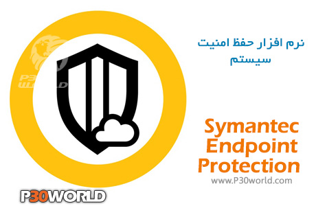 دانلود Symantec Endpoint Protection
