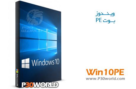 دانلود Win10PE SE