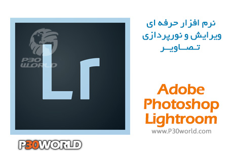 دانلود Adobe Photoshop Lightroom Classic CC