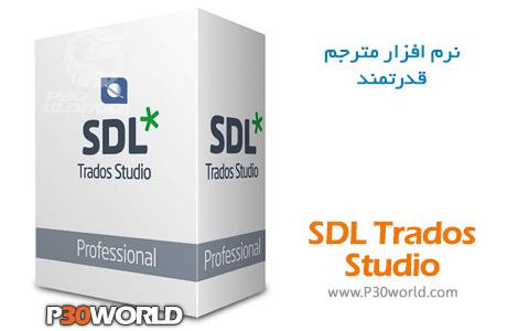 دانلود SDL Trados Studio