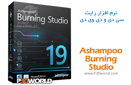 دانلود Ashampoo Burning Studio