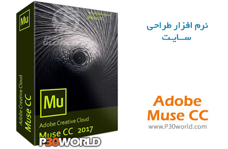 دانلود Adobe Muse CC