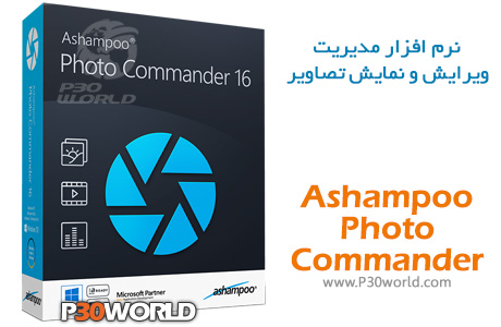 دانلود Ashampoo Photo Commander