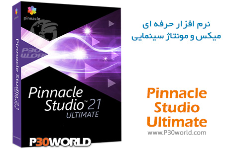 دانلود Pinnacle Studio Ultimate