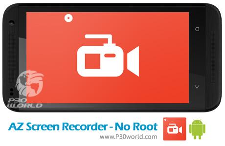 دانلود AZ Screen Recorder - No Root