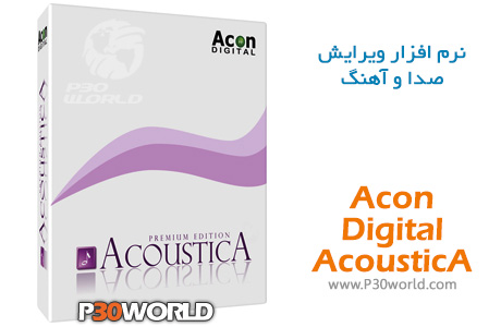 دانلود Acon Digital Acoustica