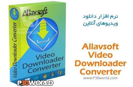 دانلود Allavsoft Video Downloader Converter