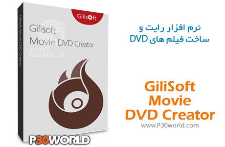 دانلود GiliSoft Movie DVD Creator