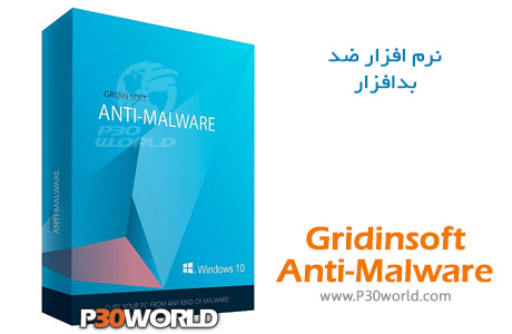 دانلود Gridinsoft Anti-Malware