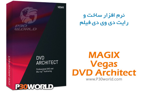 دانلود MAGIX Vegas DVD Architect