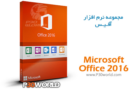 دانلود Microsoft Office Pro Plus