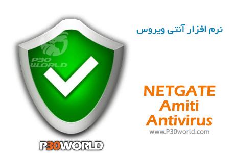 دانلود NETGATE Amiti Antivirus