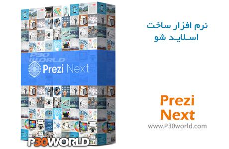دانلود Prezi Next 1.6.3 نرم افزار ساخت اسلایدشو و ارایه های زیبا
