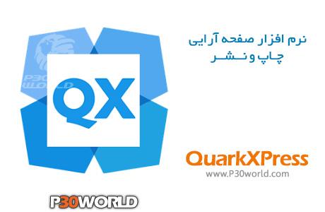 دانلود QuarkXPress