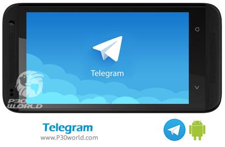 دانلود Telegram