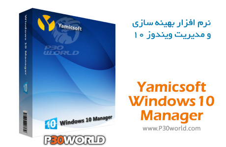 دانلود Yamicsoft Windows 10 Manager
