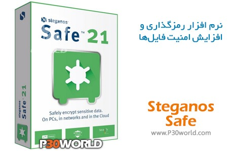 دانلود Steganos Safe