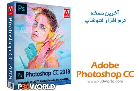 دانلود فتوشاپ Adobe Photoshop CC