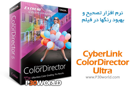 دانلود CyberLink ColorDirector Ultra