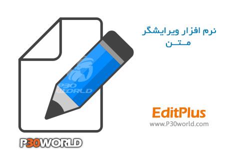 دانلود ES-Computing EditPlus