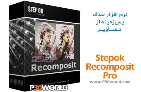 دانلود Stepok Recomposit Pro