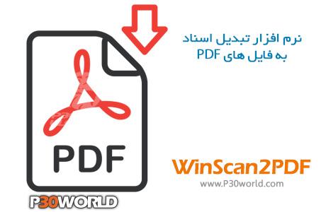 دانلود WinScan2PDF