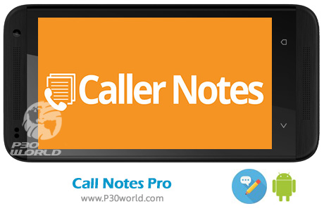 دانلود Call Notes Pro