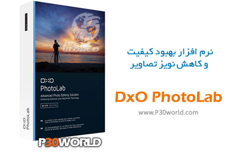 دانلود DxO PhotoLab