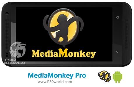 دانلود MediaMonkey Pro